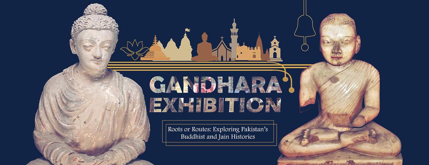 C2D Gandhara Exhibition Banner